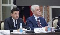 совещание Совета безопасности РФ в Туле, Фото: 3