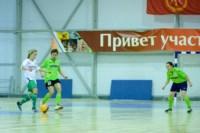 Кубок Тулы по мини-футболу среди женских команд., Фото: 12