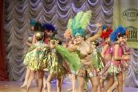 Всероссийский конкурс народного танца «Тулица». 26 января 2014, Фото: 1