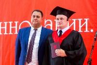 Вручение дипломов магистрам ТулГУ, Фото: 126