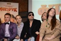 Дмитрий Нагиев стал физруком, Фото: 33