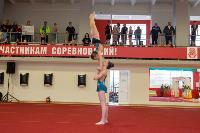 Спротивная акробатика, Фото: 74