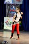 Всероссийский фестиваль персонального мастерства Solo Star, Фото: 22