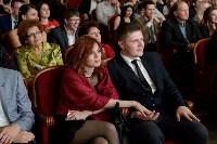 Кинофестиваль Шорты-2017, Фото: 10