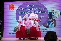 Материнская слава 2021, Фото: 59