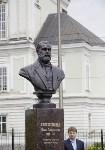 На Аллее Славы поставили бюст основателя Тульского патронного завода, Фото: 14