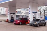 Мониторинг цен на бензин, Фото: 1