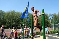 Соревнования по воркауту от ЛДПР, Фото: 77