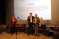 Новый состав Общественной наблюдательной комиссии Тульской области начал работу, Фото: 7