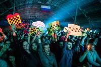 Концерт Димы Билана в Туле, Фото: 89