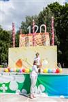 Центральный парк Тулы отметил день рождения , Фото: 50