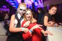 Хэллоуин-2014 в Мяте, Фото: 26