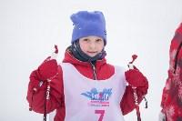 Яснополянская лыжня 2017, Фото: 43