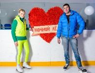 """""""Ночной лёд"""" в честь Дня святого Валентина, Фото: 9"""