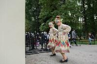 Национальные праздники в парке, Фото: 131