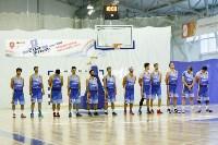 Баскетбол. 30.06.2015 БК Арсенал - сб.Армении, Фото: 21