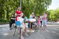 Фестиваль дворовых игр, Фото: 115