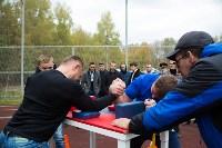 Спортивный праздник в честь Дня сотрудника ОВД. 15.10.15, Фото: 22