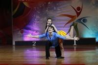 Всероссийские соревнования по акробатическому рок-н-роллу., Фото: 6