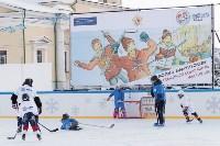 Семейный фестиваль хоккея, Фото: 2