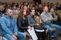Встреча клуба «Лучших друзей «АВРОРЫ», Фото: 17