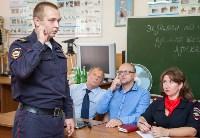 Экзамен для полицейских по жестовому языку, Фото: 27