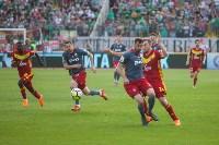 Арсенал-Локомотив 2:0, Фото: 126