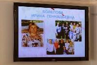 Материнская слава 2016, Фото: 19
