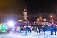 "Концерт группы ""Иванушки"" на площади Ленина, Фото: 61"