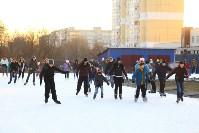 Где тулякам покататься на коньках , Фото: 50