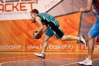 Плавск принимает финал регионального чемпионата КЭС-Баскет., Фото: 65