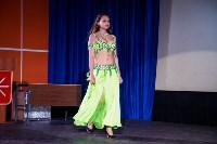 Кастинг на Мисс Студенчество 2016, Фото: 54