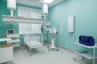 Новый корпус детской областной клинической больницы, Фото: 1