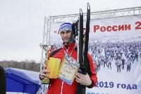 Лыжная России-2019, Фото: 72