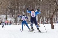 «Яснополянская лыжня - 2016», Фото: 60