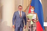В Туле наградили волонтеров, Фото: 9