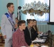 Последний звонок-2016 в лицее при ТГПУ им. Толстого, Фото: 2