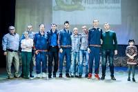Цемония награждения Тульской Городской Федерации футбола., Фото: 26