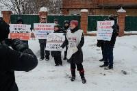 Митинг на улице Лескова, Фото: 29