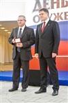 Награждение лауреатов премии им. С. Мосина, Фото: 31