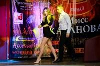 Мисс Казанова - 2015, Фото: 85