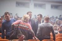 Вадим Самойлов в Туле, Фото: 36