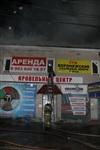 На ул. Оборонной в Туле сгорел магазин., Фото: 13