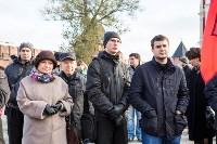 День народного единства в Тульском кремле, Фото: 37