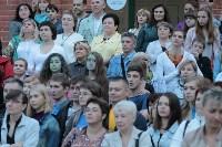 """""""Театральный дворик"""" 18.07.2015 , Фото: 20"""