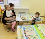 Открытие дошкольная гимназия №4, Фото: 2