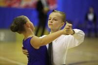 Танцевальный турнир «Осенняя сказка», Фото: 84
