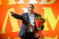 """""""Уральские пельмени"""" в Туле, Фото: 48"""
