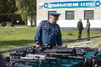 Турнир Оружейная столица, Фото: 67