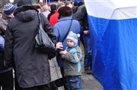 В Туле прошел митинг в поддержку Крыма, Фото: 25